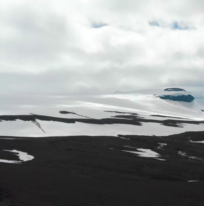 Sjón – The Landscapes of Iceland